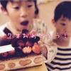 【子育て】長男、7才になりました!