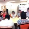 就職に備えよう(利用者から皆さんへ(^^♪)|新横浜の就労移行支援・継続A型支援【個別支援型】