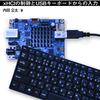 【技術書典4】USB 3.0 ホストドライバ自作入門を出します(ダウンロード頒布有)