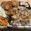 【おうちごはん】かつやの全力飯弁当を食べた!【テイクアウト】