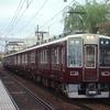 阪急8040F+8041Fと神戸線に転属した8042F
