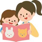 【グングン伸びる】成長を促す絵本の読み聞かせ5つのメリット教えます!!