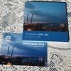 """ウラジオストクは2時間20分で行けるヨーロッパ〜愛茉さんの写真展で""""イメージの旅""""に出る"""