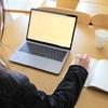 大学生のオンライン授業、後期も続いている