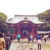 38.鎌倉旅行