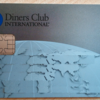 SMBC信託銀行と三井住友信託銀行、ダイナース提携カードの違い