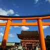 氏神神社と伏見稲荷で緊急祈願