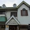 高梁散策の合間に立ち寄りたい【Cafe + Rest Chateau】(カフェ・レスト・シャトー)