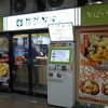 立川駅の清流そば・・・・ここも変わったんですね!