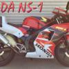 50cc原付バイク:「NS-1(2stのバイク)を長く愛用する為に」「購入方法・車体の選び方」などを詳しく解説