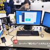 """【仕事の現場】 #35 スーパー""""球ひろい"""" システムエンジニア"""