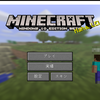 「Minecraft Windows 10 Edition」のベータ版をプレイ