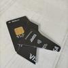 「クレジットカードのご解約」は計画的に