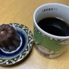 2019年版 カフェイン過敏・カフェイン不耐の生活ガイド アップデート