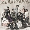ダイワハウスSpecial 地球ゴージャスプロデュース公演 Vol.15「ZEROTOPIA」 in 赤坂ACTシアター