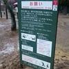 梅さんぽ 奈良県その1(片岡梅林)