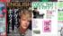 English Learning Magazines - ぜったい自分にぴったりの勉強法が見つかるはず !