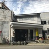 福島県金山町玉梨温泉恵比寿屋と野尻川の鮎釣り