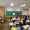 4年生:総合 夏休みに調べた福祉についての研究を発表