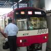 都内から電車に乗って・・・羽田に・・・そして、ひとっ飛び(^^♪