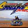 3DS DLソフト「アクセルナイツ2」レビュー!ファンタジー×バイク×ロボットが最高!ゲームとしては…。