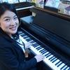 松本店スタッフの愛器紹介 Vol.11 ピアノインストラクター 山本
