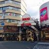 街並み観察・神戸