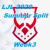 LJL 2020 Summer Split Week3