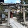 【京都】☆世界遺産☆圧巻!木造建築高さ日本一の五重塔がある東寺