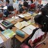 4年生:社会 都道府県クイズづくり