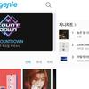 【genie】韓国の音楽配信サービスを2ヶ月ちょい使ってみた