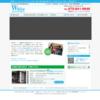 下京区のキャッシングホワイトはヤミ金ではない正規のローン会社です。