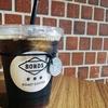 オシャレ過ぎる本格派コーヒースタンド【BONDS ROAST COFFEE】 @CIAL横浜