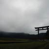 串本は大阪からも遠かった