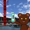 道南(北海道)釣港案内【熊石漁港②(漁港側)】