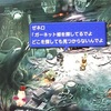 【Switch版FF9プレイ日記その3】ガーネット姫を探しに魔の森へ。LV上げしてたら時間が…(^_^;)