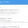 iOSDC 2018 のプロポーザル一覧を閲覧できるサービスを公開しました。