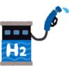 水素発電とは何で、どのようなメリット・デメリットがあるのか