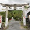 京都 平岡八幡宮・例祭
