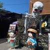 妖怪だらけですごく楽しい「水木しげるロード」の「ゲゲゲの妖怪楽園」!