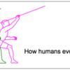 ヒトは投げるために肩を進化させてきた(前編)