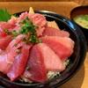 清水港 みなみのまぐろ丼が美味しい!静岡駅近くでランチを食べるならココで決まり