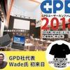開発中のGPD Pocket 2も公開!GPDユーザーカンファレンスが渋谷で開催!