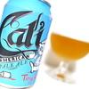 最近のビール新商品・新店舗・イベント情報を垂れ流してお茶を濁すの巻