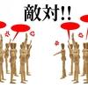 知能が高くても自分の意見を正当化するためだけの根拠を並べ立ててしまうマイサイドバイアス!