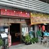 【日常・ひとりご】この雰囲気が好きなんだよ・沖縄の食堂・居酒屋