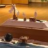 ウタマヒノツカサ夏の公演・「祓風 祈風」
