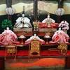 桃の節句~雛人形の飾り方~
