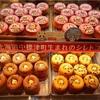 上野のパンダスイーツを胃袋に入れてから日枝神社へ