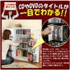 本・CD/DVDなどオシャレに収納が出来る本棚を御紹介♪